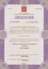 Licence 2015 01