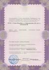Licence 2015 02