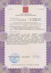 Licence 2015 03